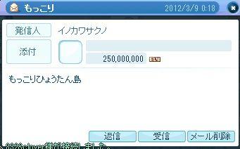 SPSCF0691.jpg