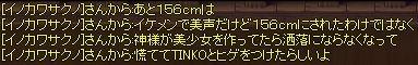 SPSCF0696.jpg