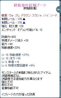 SPSCF1139.jpg