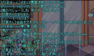 SPSCF1184.jpg