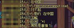 SPSCF1273.jpg