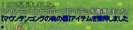 SPSCF1480.jpg