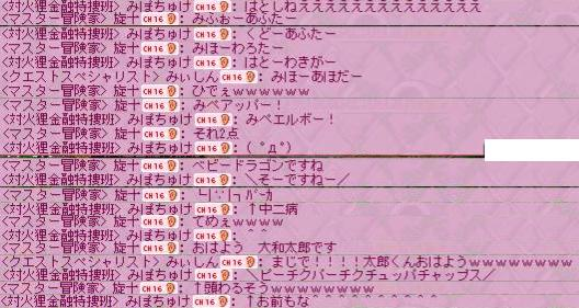 Maple100510_051937baka.jpg
