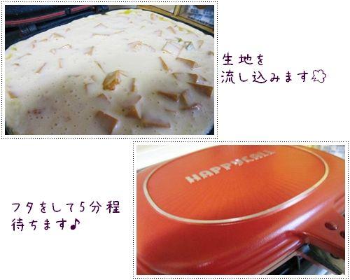 ホットケーキ_2