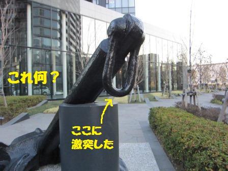 120113-3.jpg