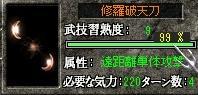 職3 9-99%