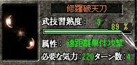 職3 9-89%