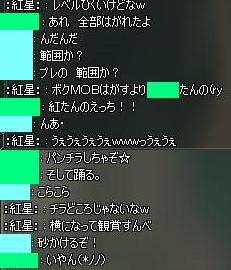 10121402.jpg
