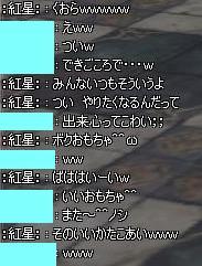 10121802.jpg