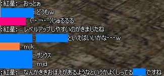 11022111.jpg