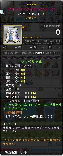 Maple131122_023558.jpg
