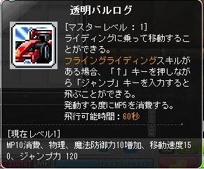 Maple131216_050728.jpg