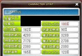 Maple131216_050744.jpg