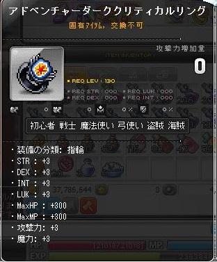 Maple131216_050752.jpg