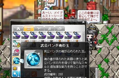 Maple140109_014244.jpg