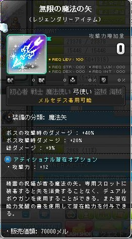 Maple140111_233213.jpg