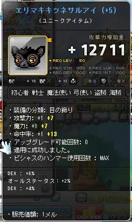 Maple140112_033851.jpg