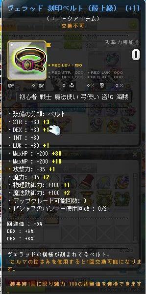 Maple140112_033912.jpg