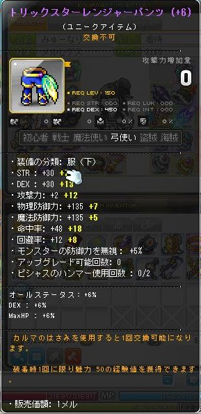 Maple140117_191627.jpg