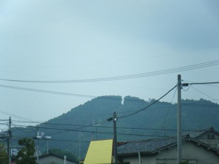 割れ目~のお山~