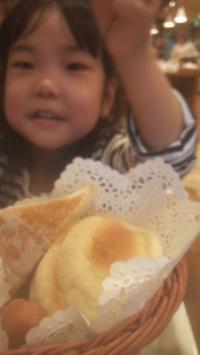 大好きなパン