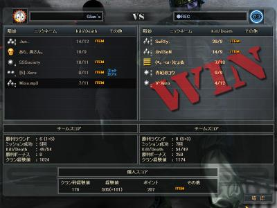 ScreenShot_13.jpg