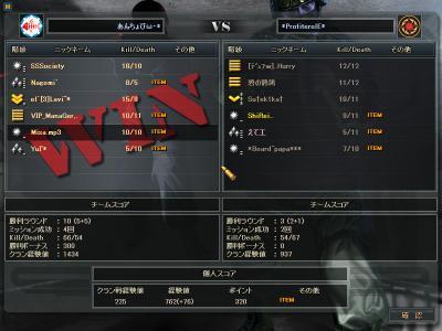 ScreenShot_40.jpg