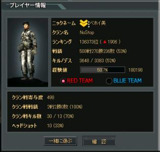 beho_edited-1.jpg