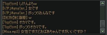 cmbo_003.jpg