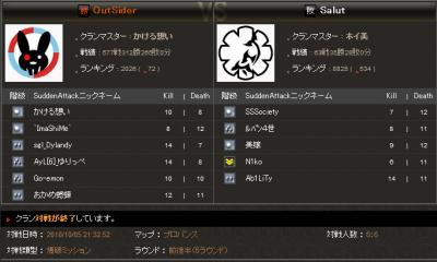 cw1005_01.jpg