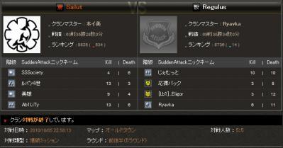 cw1005_04.jpg