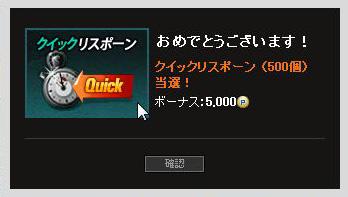 gachakitsune007.jpg