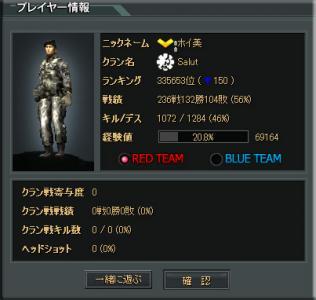 hoimi46_01.jpg