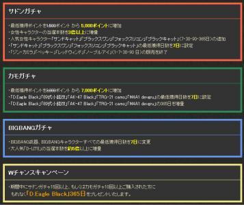 kuinashi_edited-3.jpg