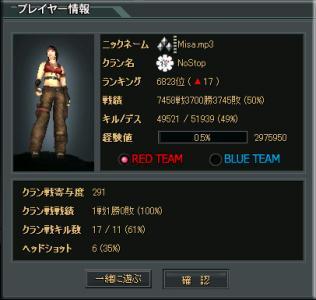 misa6.jpg