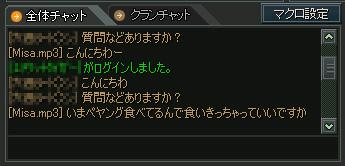 peyang_edited-2.jpg