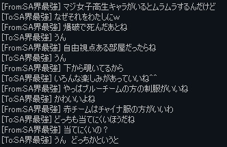 sizennahito_01.jpg