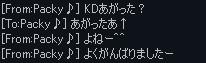 yochan50.jpg