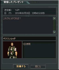 yuipre002.jpg