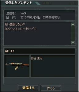 yuipre003.jpg