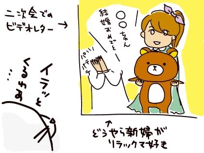 201105234.jpg