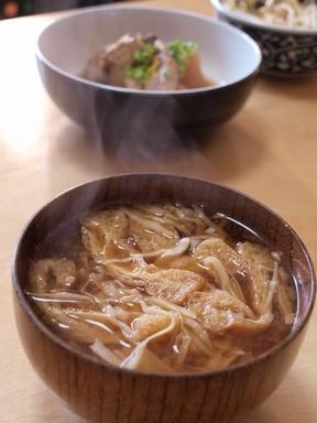 キャベツ・油揚げの味噌汁2