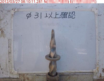 形状確認_18