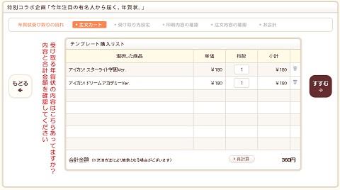 blog1221.jpg
