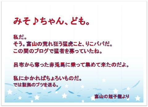 blog1335.jpg