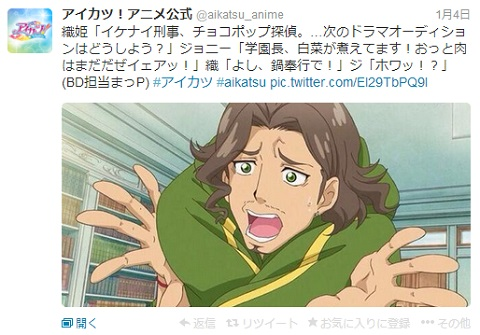 blog1358.jpg