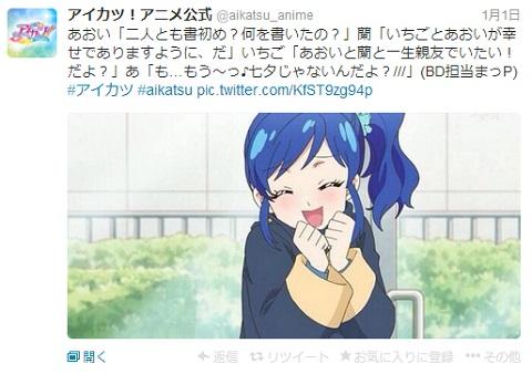 blog1359.jpg