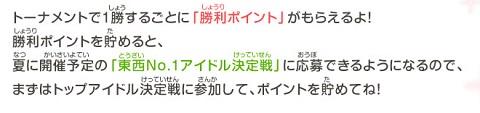 blog1388.jpg