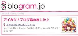 blog1457.jpg