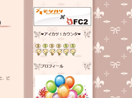 blog1493.jpg